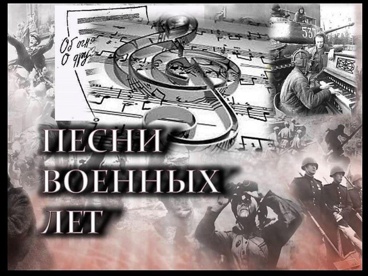 """""""Музыкальная видеооткрытка"""" Финальный выпуск"""