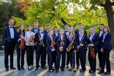 Молодёжный оркестр