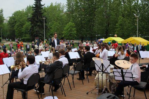 Молодёжный оркестр - №2